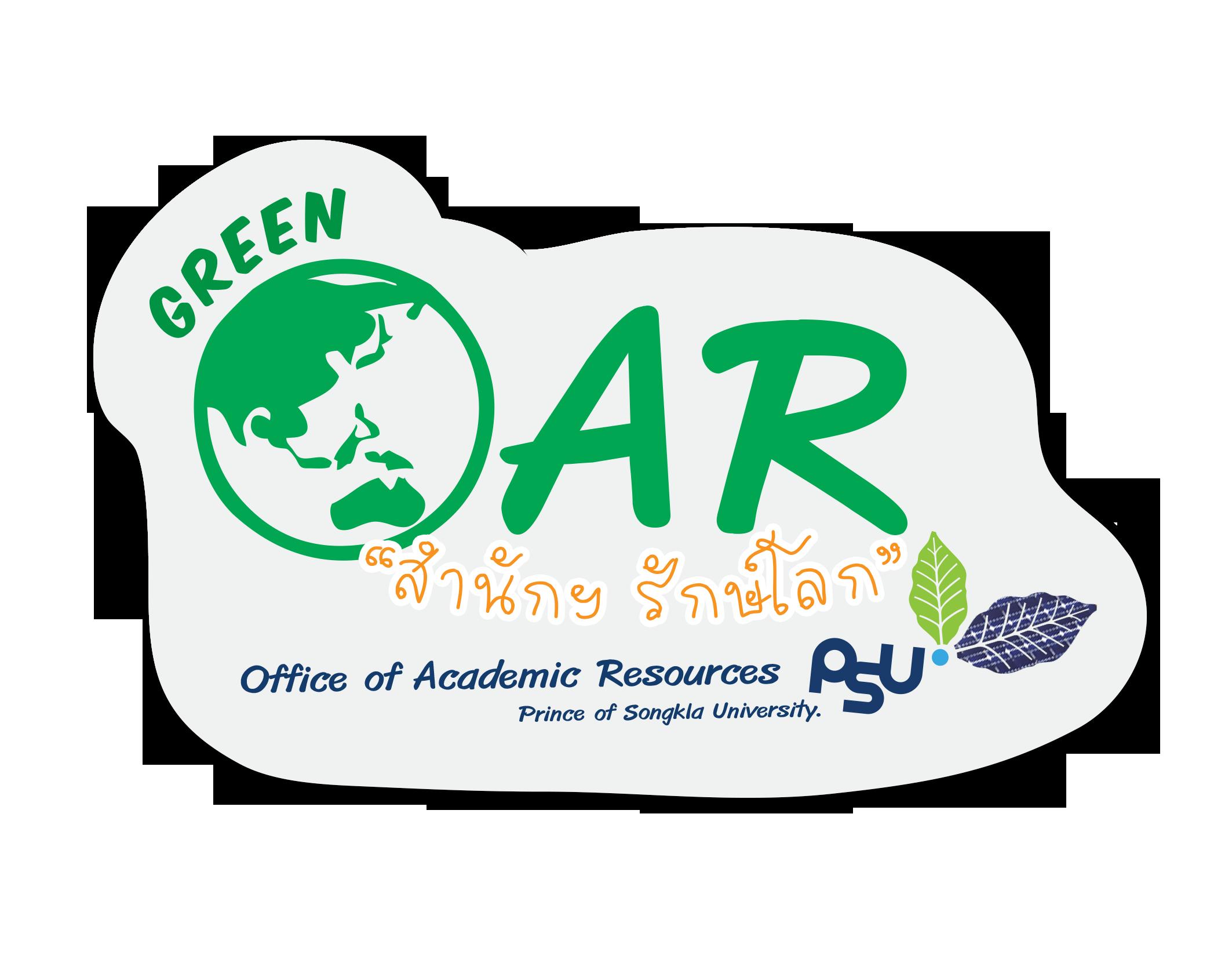Green OAR